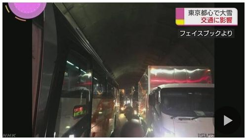 【大雪無策】山手トンネル大渋滞 車降り非常口へ「なぜ通行止めにしなかったのか」