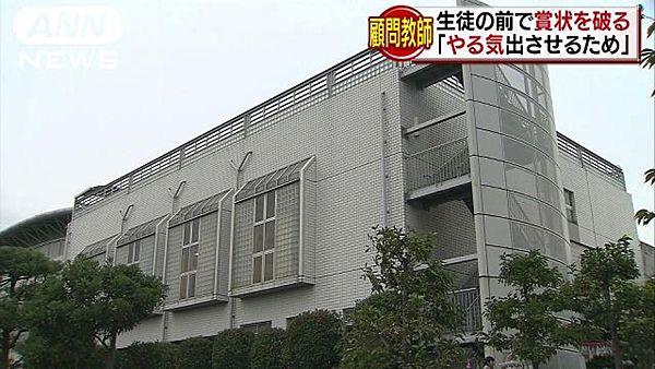 【川崎】西高津中学校 卓球部顧問、生徒の目前で賞状破り=「やる気出させるためのパフォーマンス」