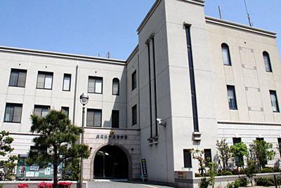 【芦屋セレブになりたくて】他人の住所で運転免許取得 和歌山の女(29)逮捕