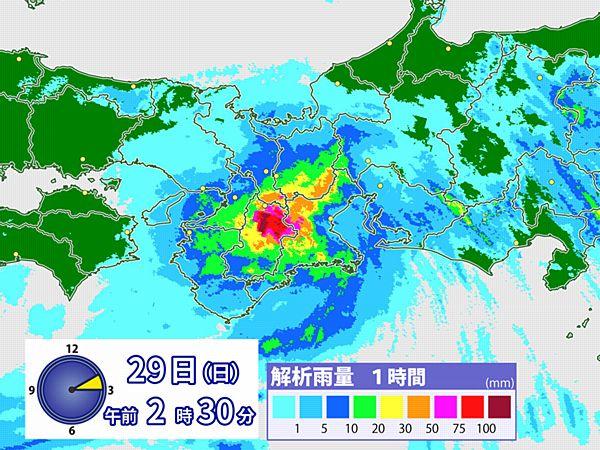 【台風12号】三重付近に上陸 奈良に記録的短時間大雨=大和川が氾濫危険水位