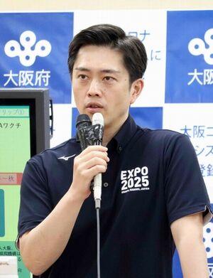 【イソジンでコロナ改善】吉村洋文府知事、ツイッターで予防効果を否定=下手をすれば命取りに…