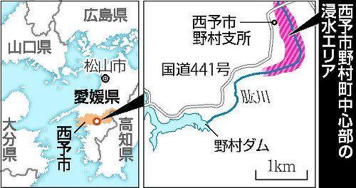 【愛媛西予】野村ダム 放水量急増で肱川氾濫、逃げ遅れ5人犠牲=「放水量増やす」情報発信せず