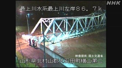 【山形豪雨】最上川中流の大石田町で氾濫、警戒レベル5 大蔵村でも