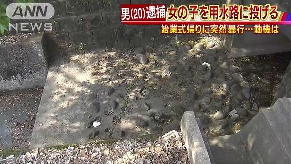 【熊本】始業式帰りの女子児童、お尻叩かれ用水路に投げ落とされる=男(20)逮捕