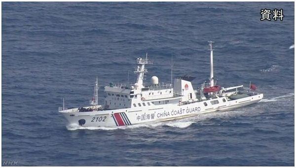 【尖閣危機】中国共産党、海警局部隊を軍指揮下の武装警察傘下に=マスゴミ「モリカケ!」