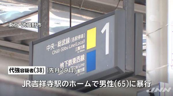 【中国に忖度】吉祥寺駅事件、重体男性死亡もマスコミは極小扱い=中国籍の男、「傷害致死」にも違和感