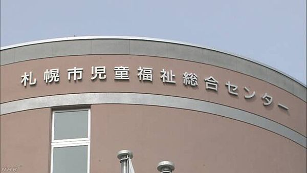 【公務員のお仕事】札幌児相、警察の同行要請を3度断る「人手ない」=2歳女児暴行死