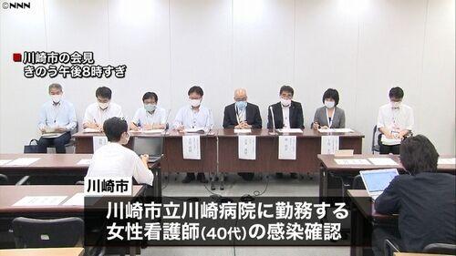 【JINROクラスター】川崎病院、5回観劇の看護師感染 新生児11人が濃厚接触者=劇場側、ガイドライン守らず