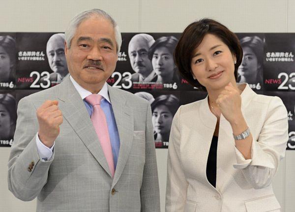 【毎日新聞】岸井成格さん死去 TBS「NEWS23」「サンモニ」等出演=膳場貴子さん「権力に臆せず、おかしな点指摘」
