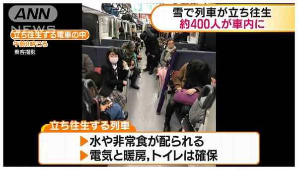 【最強寒波襲来】JR信越線、大雪で立ち往生 乗客430人車内に閉じ込め=運転再開見通し立たず