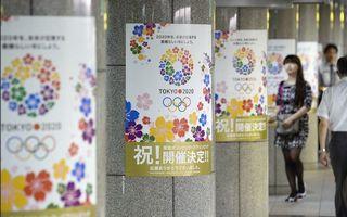【五輪商業主義】島峰藍さんの「桜のリース」採用できず…利権団体が儲からない!?=ネットでは待望論拡大