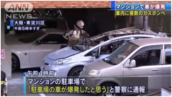 【大阪東淀川】プリウス爆発も男性軽傷 車内に複数のガスボンベ=マンションに被害