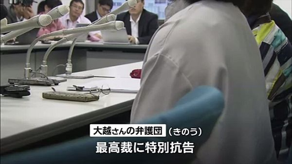 【北海道・恵庭OL事件】出所の女性、無実訴え最高裁に特別抗告=札幌高裁は再審請求棄却
