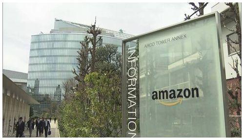 【優越的地位乱用】公取委、アマゾン本社を立ち入り検査 「協力金」不当要求容疑