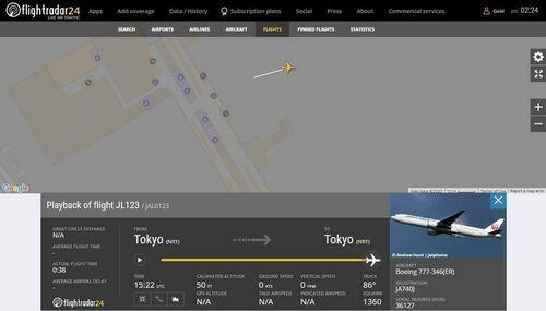 【日航機事故35年】欠番の「JL123」便、出現の怪 社員の安全意識に課題