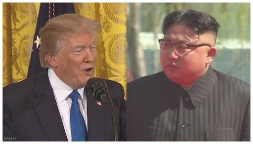 【米朝首脳会談】金正恩氏が訪朝要請 トランプ大統領受諾「5月までに会談」=北朝鮮「非核化」の意向