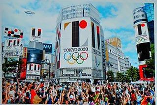 【盗用確定】佐野研二郎氏、「渋谷スクランブル交差点」もパクリ合成…著作権者が大激怒=五輪エンブレム盗用疑惑