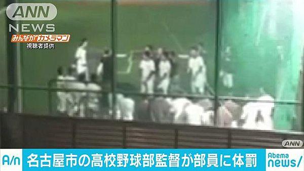 【名古屋】高蔵高校野球部監督 複数部員に殴る蹴るの暴行=「携帯電話でカッとなり…」
