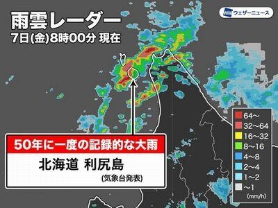 【警戒レベル4】北海道・利尻島で「50年に一度の記録的な大雨」 土砂災害警戒情報を発表中