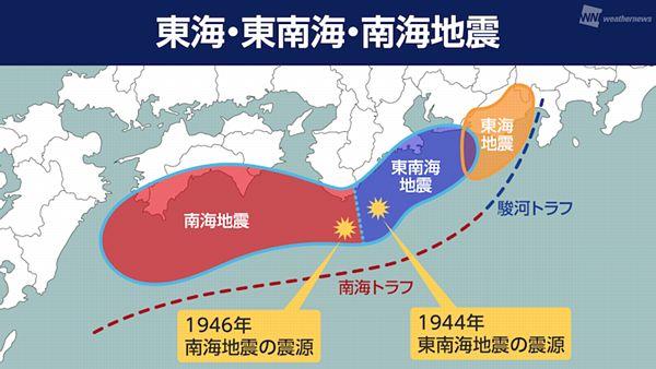 【大阪震度6弱】南海トラフ地震の前兆か 気象庁「直ちに影響はない」=呑気過ぎだろう