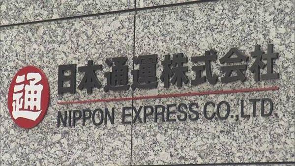 【事故米隠蔽】日本通運 検査印偽造し押印、飼料用として出荷