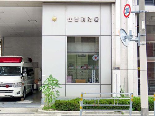 【大阪市消防局】「死亡」と誤判断、搬送せず 生きてた男性重体=搬送遅れ「直ちに影響はない」