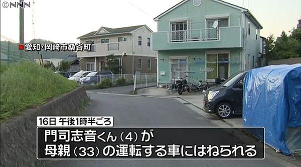【愛知岡崎】4歳男児、母親運転の車にはねられ死亡 男児は8人兄弟