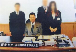 【甘利氏疑惑報道】「告発常習者」の前歴…県警、要注意人物としてマーク
