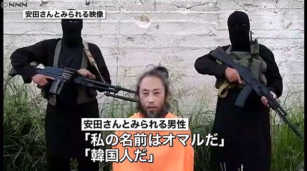 【疑惑の動画】安田純平氏、日本語で「私の名前はウマルです。韓国人です」=「拘束側」の声、全く聞かれず