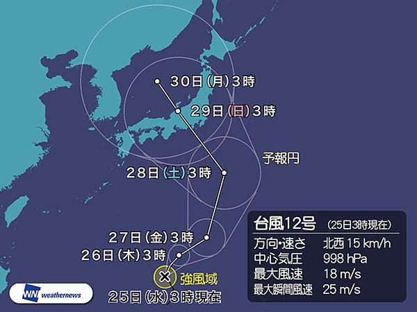 【ジョンダリ】台風12号発生 週末に本州接近・上陸のおそれ=北朝鮮で「ひばり」