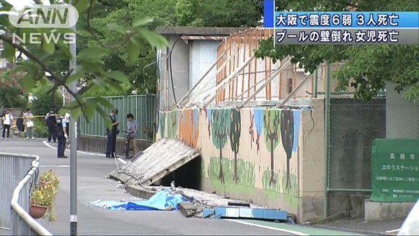 【大阪高槻】9歳女児死亡のブロック塀「建築基準法違反の可能性」=この通路を通るよう指導