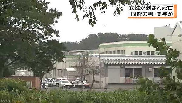 【青森三沢】食肉処理場で女性職員(32)死亡 同僚の男関与か=2人は元夫婦