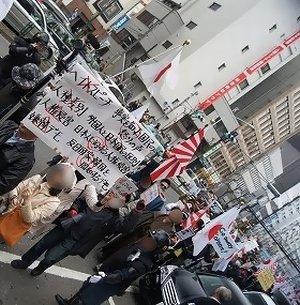 【正論杉】百田尚樹氏「アメリカ人嫌い→OK、韓国人嫌い→レイシスト なぜだ」