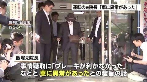 【池袋母子死亡】八代英輝弁護士「逮捕するのが普通」=飯塚元院長「事故は車の異常が原因」