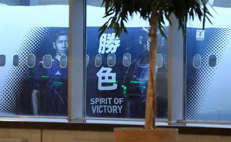 【ありがとう西野ジャパン】香川ジェットで帰国の途へ 全選手23人搭乗