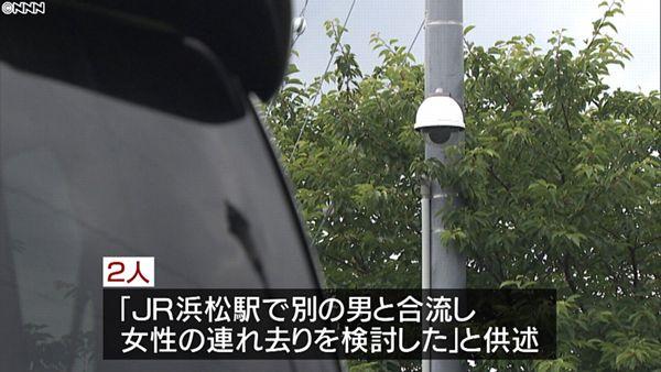 【静岡看護師遺棄】浜松駅で別の男と合流、近くのカラオケ店で事件計画か