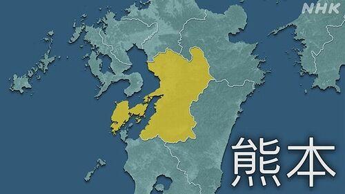 【熊本コロナ】神奈川から来た時事通信社員感染 九州豪雨取材の30代カメラマン=濃厚接触者は2人か
