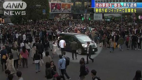 【東京渋谷】スクランブル交差点突入 仮免男(21)を逮捕「無免許でないと思った」=ツイッターを捜査に導入