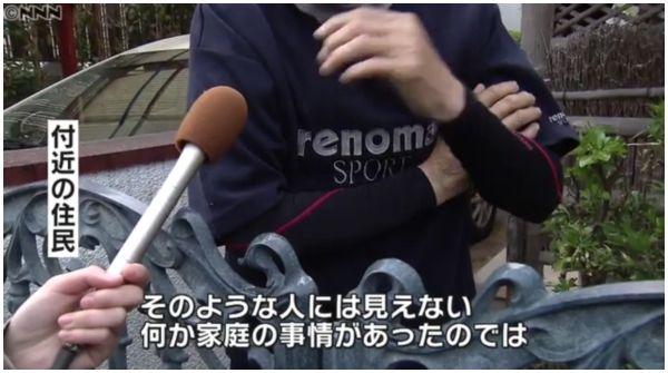 【兵庫20年監禁】10年以上前に相談 三田市は対応せず=職員「気付かなかった」