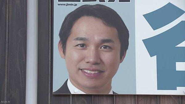 【身代わり出頭】兵庫・谷口俊介県議、当て逃げ容疑で書類送検=「弟が出頭したことに間違いない」