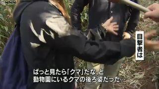 【九州 脊振山】絶滅宣言のクマの目撃情報相次ぐ 日本クマネットワーク「野生のクマ、考えにくい…持ち込まれた可能性も」