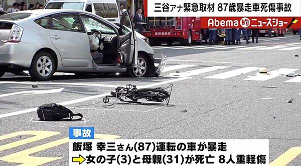 【池袋暴走犯と忖度報道】大谷昭宏氏「パスを受け取り、車も乗りますは独善的」 田中康夫氏「報道って何?正義って何?」