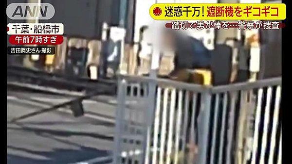 【千葉船橋】京成電鉄の遮断機棒2本切断 器物損壊容疑でアトレーワゴンの男を捜査