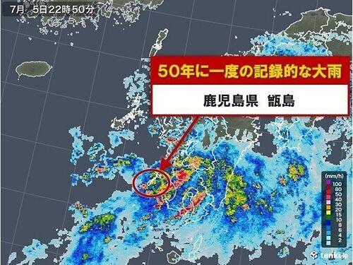 【鹿児島 南さつま】万之瀬川など3河川が「氾濫危険水位」に=「50年に一度の大雨」