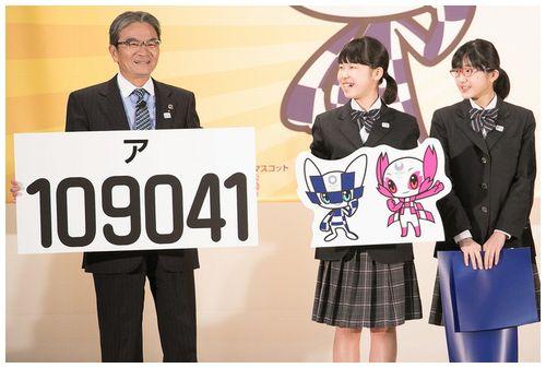【東京五輪】マスコット決定 市松模様の近未来的キャラ=作者は谷口亮さん