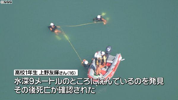 【岐阜関】長良川、高1男子流され死亡 4人で泳いで渡ろうと…