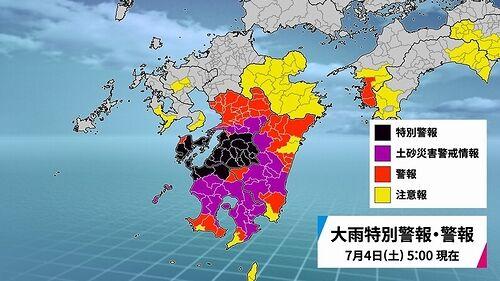 【コロナ禍と大雨特別警報】熊本県と鹿児島県で警戒レベル5=鹿児島では集団感染