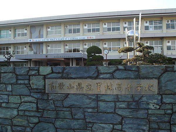 【和歌山】県立星林高校 ラグビー部顧問、合宿中に飲酒暴行=頭を踏みつける