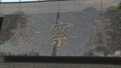 【酔っ払い無罪】逮捕の仮面ライダー俳優・青木玄徳さん不起訴=東京地検、不起訴理由明らかにせず
