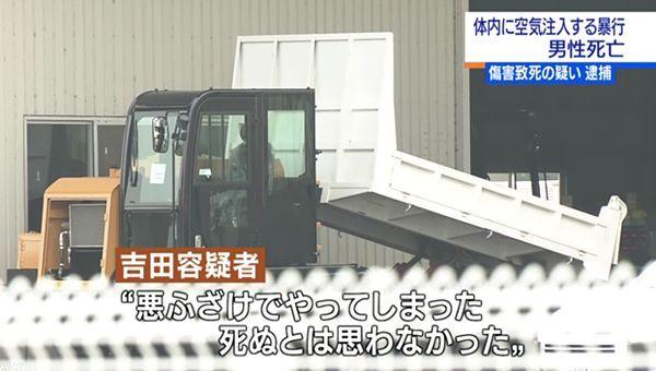 【茨城龍ケ崎】エアコンプレッサーで体内に空気注入 同僚死亡させ男逮捕